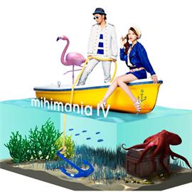 mihimaru GT - mihimania Ⅳ~コレクションアルバム~