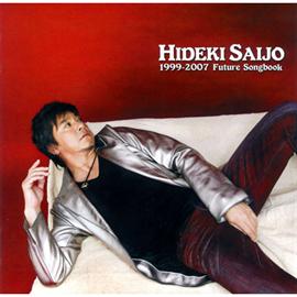 西城秀樹 - Future Songbook 1999-2007