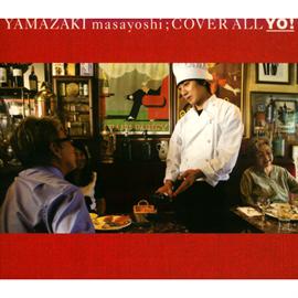 山崎まさよし - COVER ALL-YO!