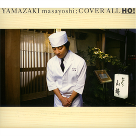 山崎まさよし - COVER ALL-HO!