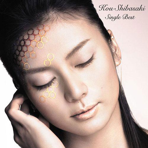 Single Best[CD] - 柴咲コウ - UNIVERSAL MUSIC JAPAN