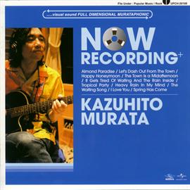村田和人 - NOW RECORDING+