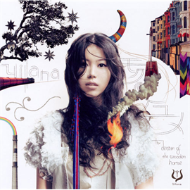 Yilana - モクバノユメ -the dream of the wooden horse-