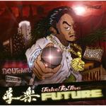導楽 - Take To The FUTURE