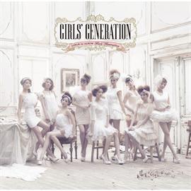 少女時代 - GIRLS' GENERATION