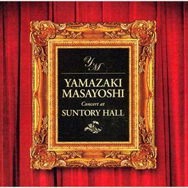 山崎まさよし - Concert at Suntory Hall