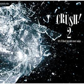 V.A. - CRUSH!2-90's best hit cover songs-