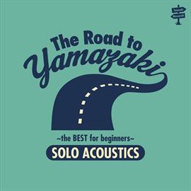 山崎まさよし - The Road to YAMAZAKI ~ the BEST selections for beginners ~ [SOLO ACOUSTIC]
