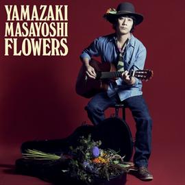 山崎まさよし - FLOWERS