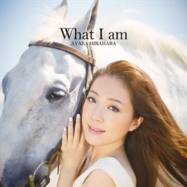 平原綾香 - What I am