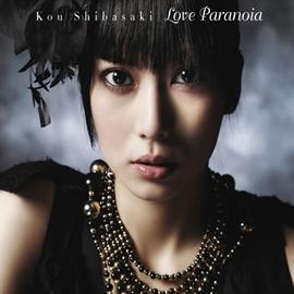 柴咲コウ - Love Paranoia