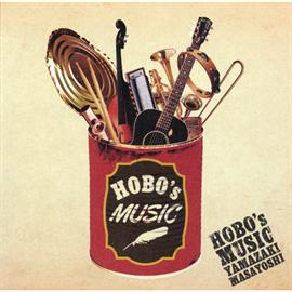 山崎まさよし - HOBO's MUSIC
