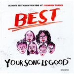 YOUR SONG IS GOOD / BEST