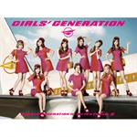 少女時代 - GIRLS' GENERATION II ~Girls & Peace ~