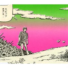 スピッツ - 夢追い虫