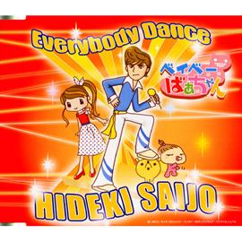 西城秀樹 - Everybody Dance