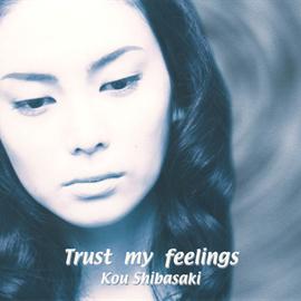 柴咲コウ - Trust my feelings
