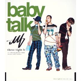 three tight b - baby talk~未来に...~