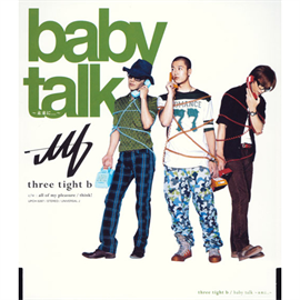 three tight b - baby talk~未来に...~
