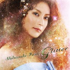 柴咲コウ - Glitter