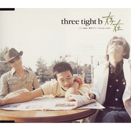 three tight b - 存在