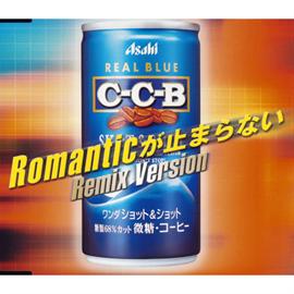 C-C-B - Romanticが止まらない