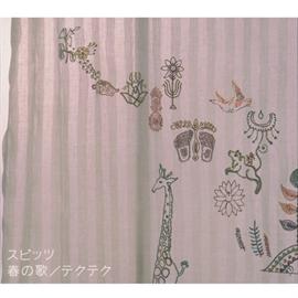 スピッツ - 春の歌