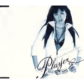 名取香り - Player