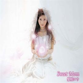 柴咲コウ - Sweet Mom