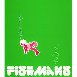 Fishmans - いかれたBaby/感謝(驚)/Weather Report