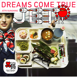 DREAMS COME TRUE - JET!!!/SUNSHINE[きくみるセット]