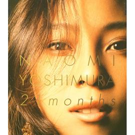 NAOMI YOSHIMURA - 21months