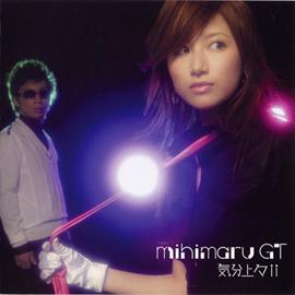 mihimaru GT - 気分上々↑↑