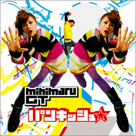 mihimaru GT - パンキッシュ☆