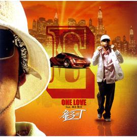 童子-T - ONE LOVE feat.清水翔太