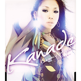 Kanade - Legacy of you~君が残してくれたもの~