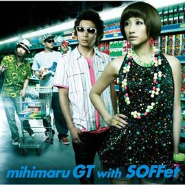 mihimaru GT - 泣き夏