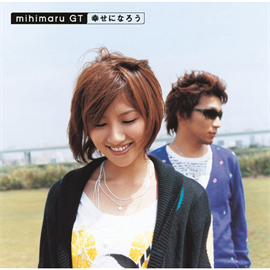 mihimaru GT - 幸せになろう