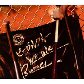 ビーグルクルー - we are Runner