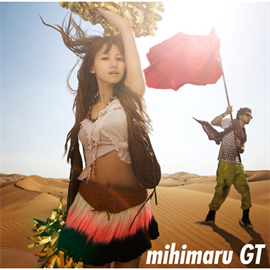 mihimaru GT - Switch[通常盤]