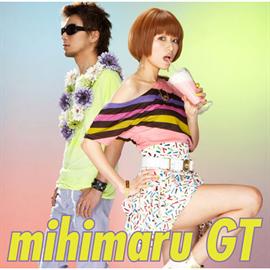 mihimaru GT - とろけちゃうダンディ~[通常盤]
