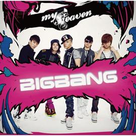 BIGBANG - MY HEAVEN