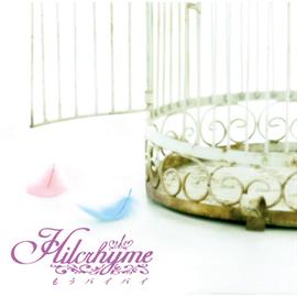 Hilcrhyme - もうバイバイ