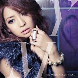 真崎ゆか - Last Kiss feat.KG
