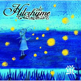 Hilcrhyme - 蛍