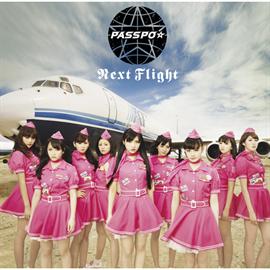 ぱすぽ☆ - Next Flight エコノミークラス盤