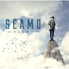 SEAMO - 汚れた翼で[通常盤]