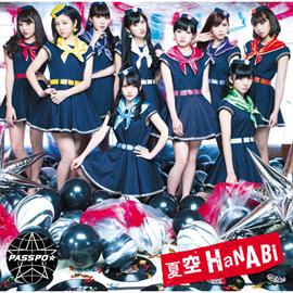 ぱすぽ☆ - 夏空HANABI 通常盤[エコノミークラス盤]