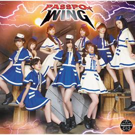 ぱすぽ☆ - WING エコノミークラス盤