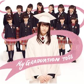 さくら学院 - My Graduation Toss